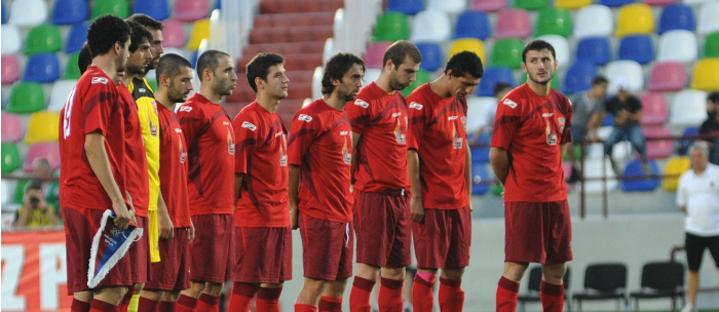 Resultado de imagem para FC Dila Gori
